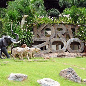 สวนสัตว์ 4 แห่งแนะนำ